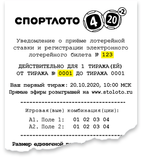 check_ticket_4x20.jpg