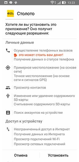 Mobileapp2