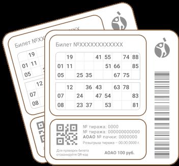 типографский билет