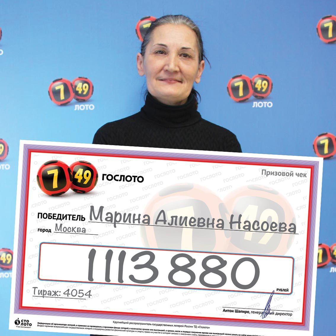 Русское лото 6 из 36 проверить билет тираж 02