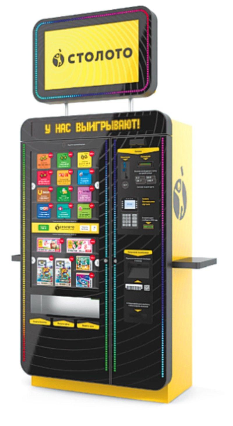 Игровые автоматы лотырея купить промокод в агро казино