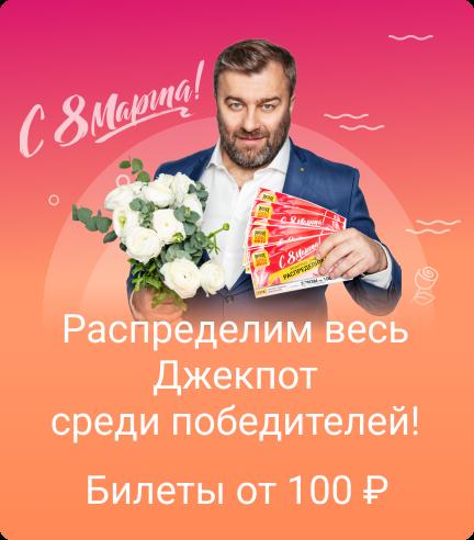 billion porechenkov