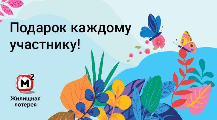 //static.stoloto.ru/media/images/original/original2401927376.jpg