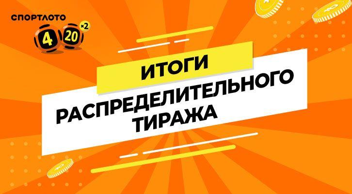//static.stoloto.ru/media/images/original/original2415959792.jpg
